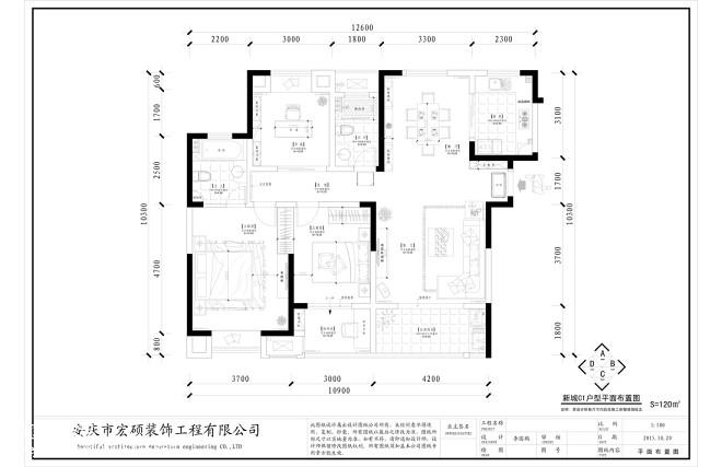 安庆市新城C1户型简中式样板间_20