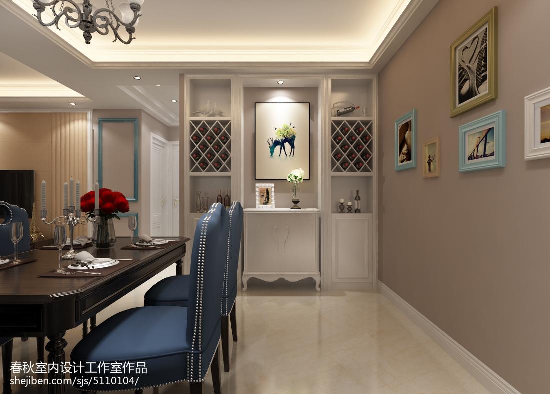 家庭酒柜设计图_家用酒柜效果图大全 – 设计本装修效果图