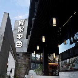 中餐厅店面设计