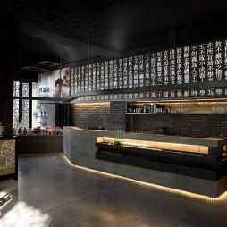 中餐厅柜台设计