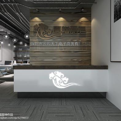 深圳办公室