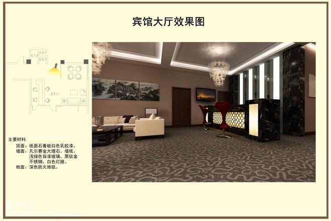 新疆宾馆_2082441
