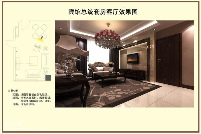 新疆宾馆_2082444