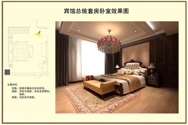 新疆宾馆_2082447