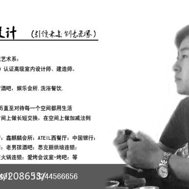 林景贺_2085180