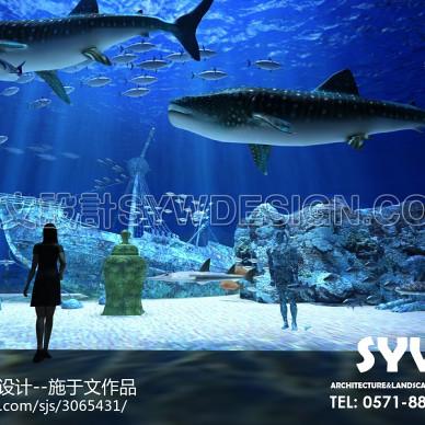 水族馆设计_2087293