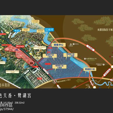 成都-鹭湖宫样板间设计_2087742