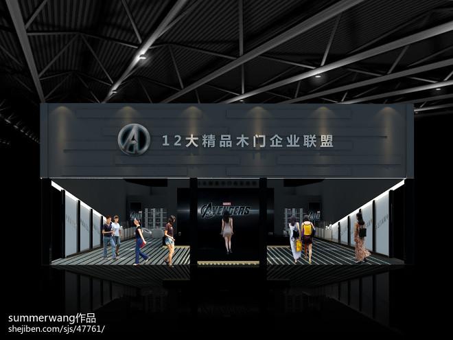 12大品牌北京展厅_2089230