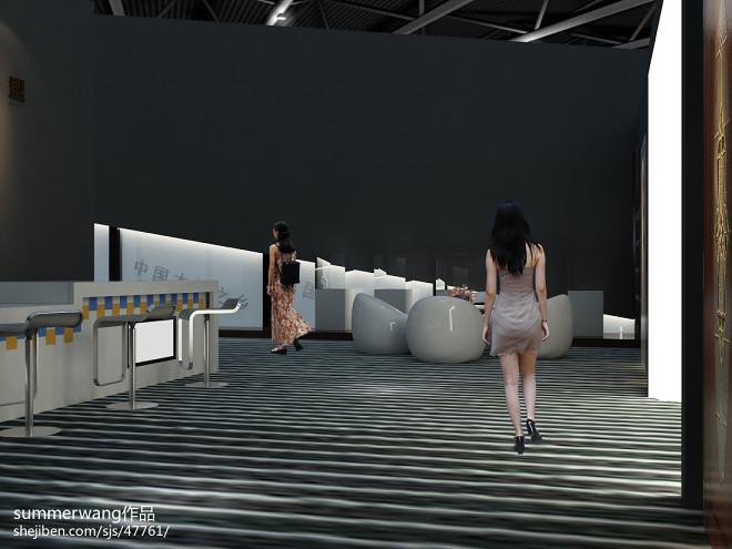 12大品牌北京展厅_2089234