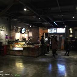 5号仓网咖吧台设计效果图图片