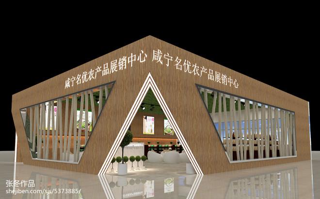 咸宁赤壁名优农产品展销中心_2093
