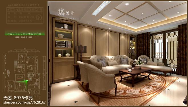 一套家装设计方案效果图_209572