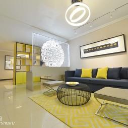 CCTV-2交换空间现代客厅隔断设计