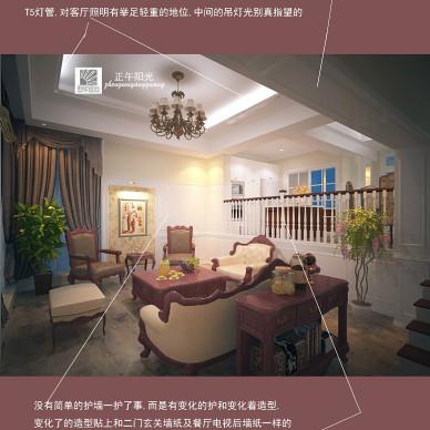 汇杰文庭别墅设计时画的效果图_2105381