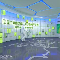 淘宝绿色食品展厅设计_2108358
