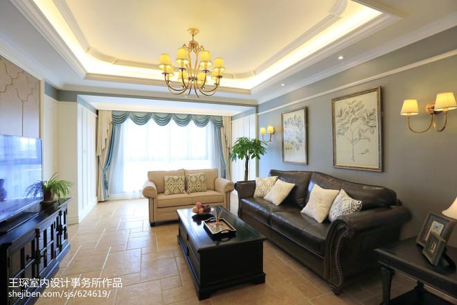 三居室美式客厅设计