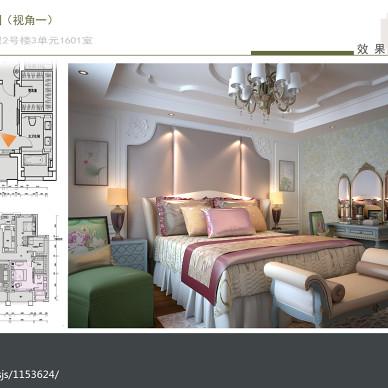 杭州之江九里_2122126