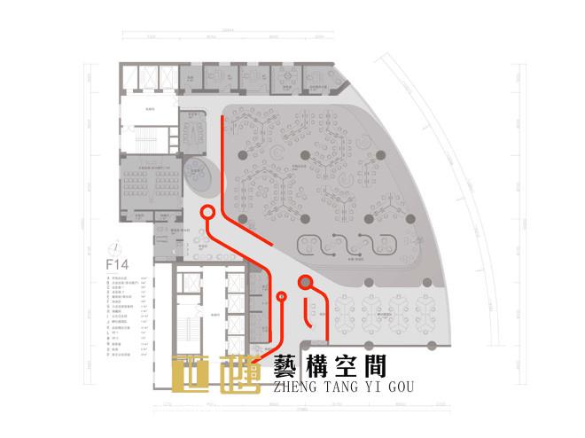 办公空间设计方案_2130391