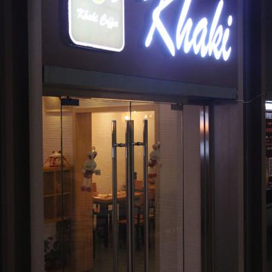 KS咖啡厅_2141740