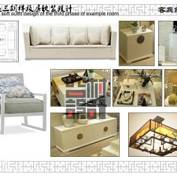 新中式风格板房软装设计_2145936