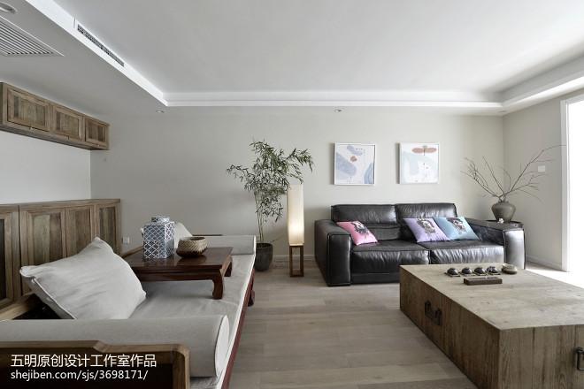 三居室混搭风格客厅设计装修效果图