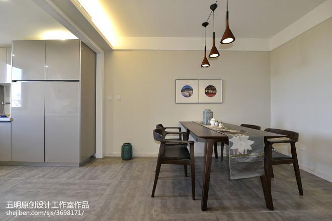 三居室混搭风格餐厅装修效果图汇总