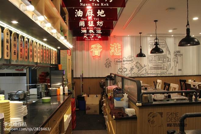 上海港式茶餐厅-渣甸街_215818