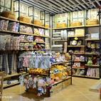 卖场家居用品店铺货架装饰图