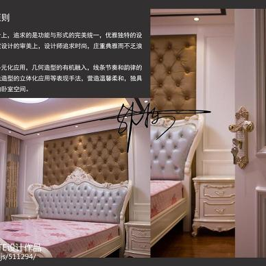 简欧实景图_2169785