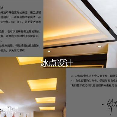 简欧实景图_2169786
