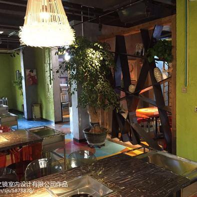 兰州川西坝子火锅旗舰店2015.5