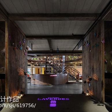 苏州紫薰餐厅_2177765