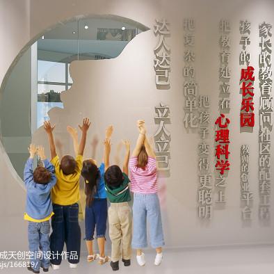 李秋设计作品:书香四溢的东方智慧