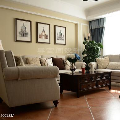 暖色调美式客厅装修效果图