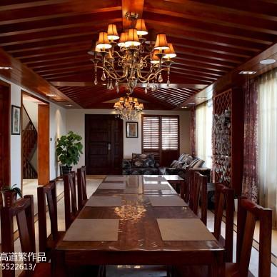私人别墅东南亚餐厅装修效果图