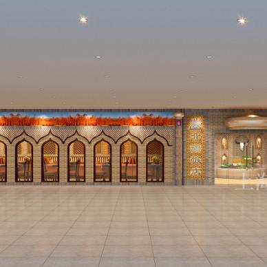 北疆饭店湖州店_2188028