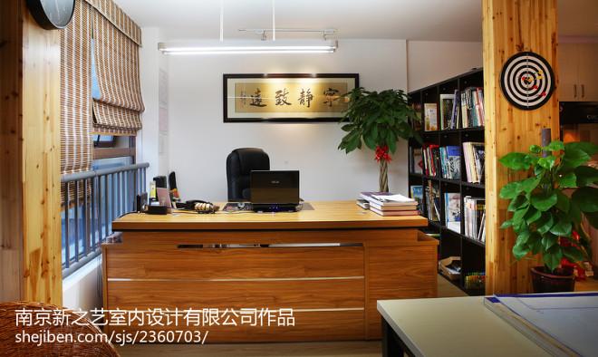 艺室内设计有限公司办公桌装修