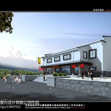 白鹭岛杏花村酒店_2199463