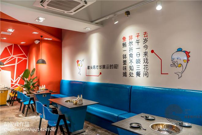 混搭餐厅手绘背景墙设计