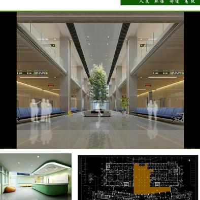 包头职工医院综合接待楼室内设计方案