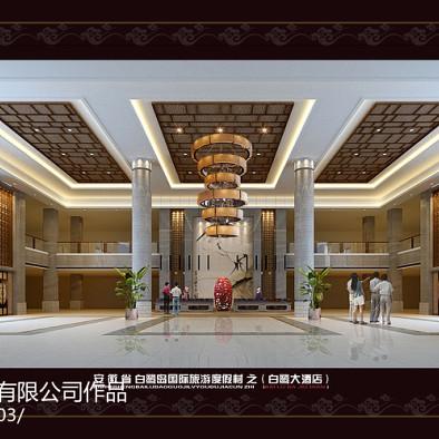 白鹭大酒店(大厅设计方案)