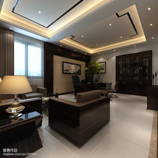 四川某信贷公司办公室_2208750