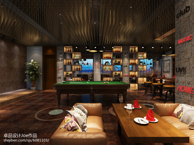 黄山老街酒吧改造_2209943