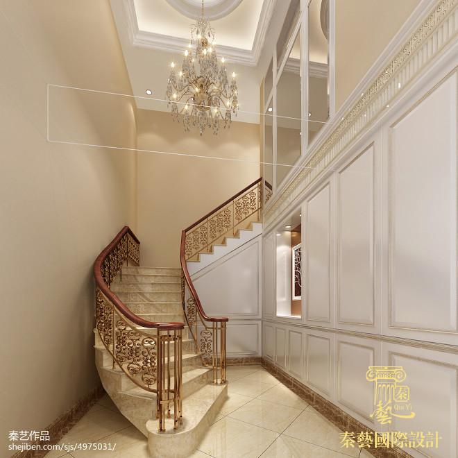 (秦艺国际设计)新南路_221338