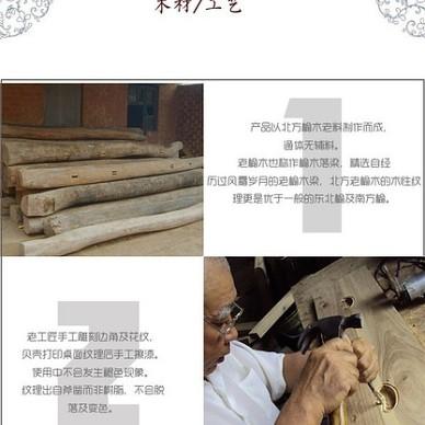 山东老榆木客厅家具——韩式炕几功夫小茶桌_2215157