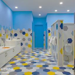 公装幼儿园卫生间设计