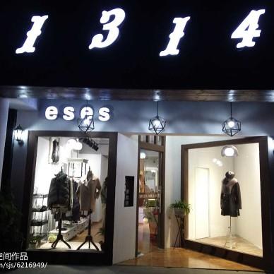 合肥1314服装店_2221941