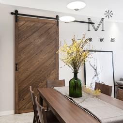 现代简约餐厅设计