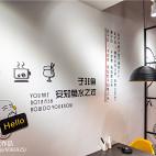 子非鱼火锅店室内设计_2231253