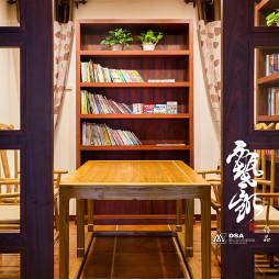 摩力瑜伽美容会所书房设计